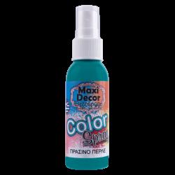 Color spray (Σπρέι) Maxi Decor 50ml Πράσινο περλέ 430000236