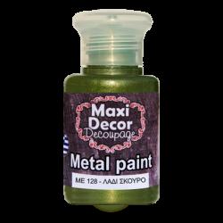 Μεταλλικό ακρυλικό χρώμα MAXI DECOR 60 ml (ΛΑΔΙ ΣΚΟΥΡΟ) ME-128