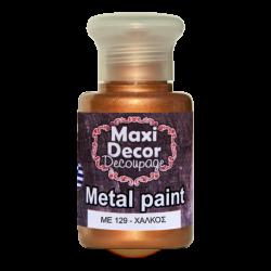 Μεταλλικό ακρυλικό χρώμα MAXI DECOR 60 ml (ΧΑΛΚΟΣ) ME-129