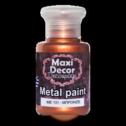 Μεταλλικό ακρυλικό χρώμα MAXI DECOR 60 ml (ΜΠΡΟΝΖΕ) ME-131