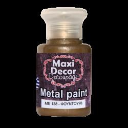 Μεταλλικό ακρυλικό χρώμα MAXI DECOR  60 ml (ΦΟΥΝΤΟΥΚΙ) ME-138