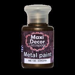 Μεταλλικό ακρυλικό χρώμα MAXI DECOR 60 ml (ΣΟΚΟΛΑ) ME-139