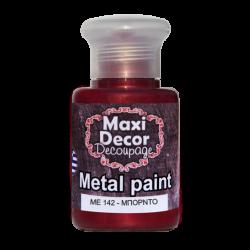 Μεταλλικό ακρυλικό χρώμα MAXI DECOR 60 ml (ΜΠΟΡΝΤΟ) ME-142