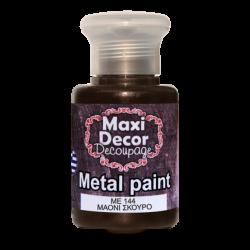 Μεταλλικό ακρυλικό χρώμα MAXI DECOR 60 ml (ΜΑΟΝΙ ΣΚΟΥΡΟ) ME-144