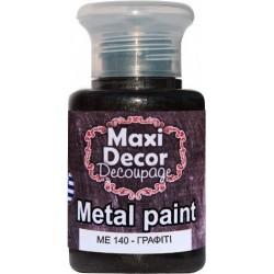 Μεταλλικό ακρυλικό χρώμα MAXI DECOR 60 ml (ΓΡΑΦΙΤΙ) ME-140