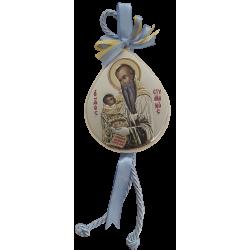 Εικόνα παιδική Αγ. Στυλιανός για αγόρι ασημί 925 6X8, Slevori  VP00149