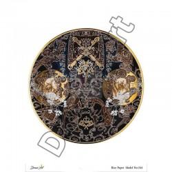Ριζόχαρτο decoupage 41x32 Dream Art No 344